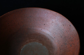 南蛮鉢 B2314