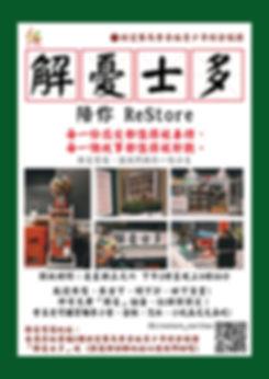 poster V2-01.jpg