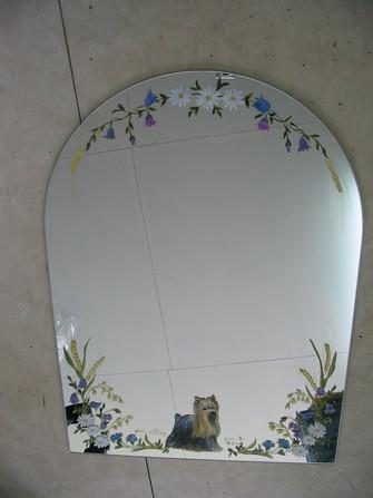 miroir petit chien