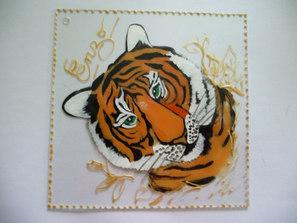 déco tigre