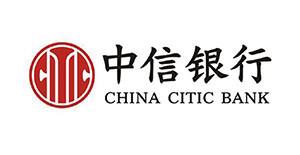 CHINA CITIC BANK.jpg