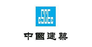 CSCEC.jpg