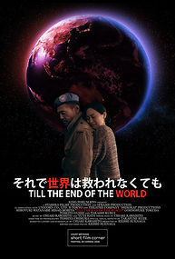 Till The end.jpg