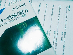 Tomori - Brushing Up / 日々勉強