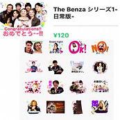 thebenza_linestamp.jpg