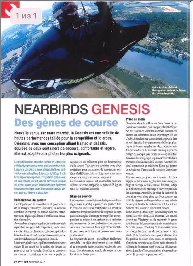 Обзор подвески Genesis в французском журнале Parapente Plus