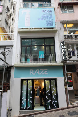 Raze Event @ PopUpHK Central
