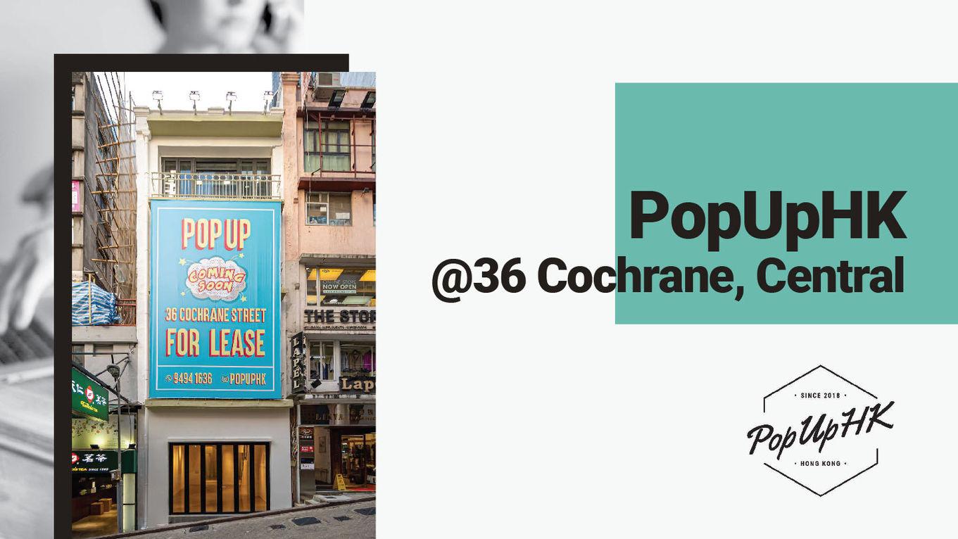 PopUpHK Central Brochure - Page 1