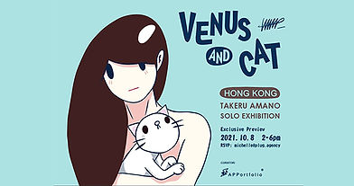 Venus And Cat: Takeru Amano Solo Exhibition by APPortfolio