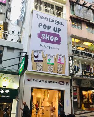 teapigs Pop-up Store @ PopUpHK Central