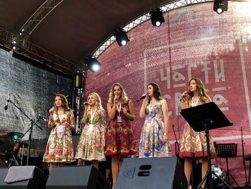 Ансамбль «Белое Злато» на фестивале «Части Света»