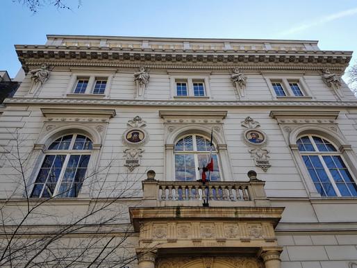 Музей Сернуши в Париже