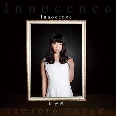 1stalbum_kc3-2-c.jpg
