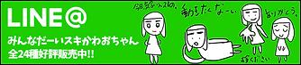 5fb115_32db6c3662494cb9affa8b0a50a00f81~