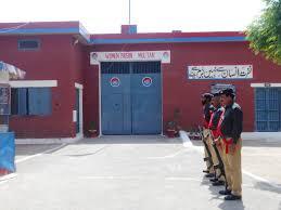 De Multan vrouwengevangenis waar Shagufta wordt vastgehouden.