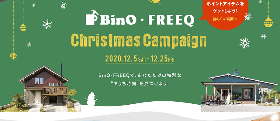 campaign2020.12.jpg