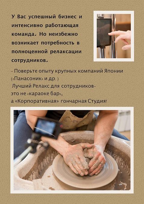 6 стр. брошюры по ВИП.jpg