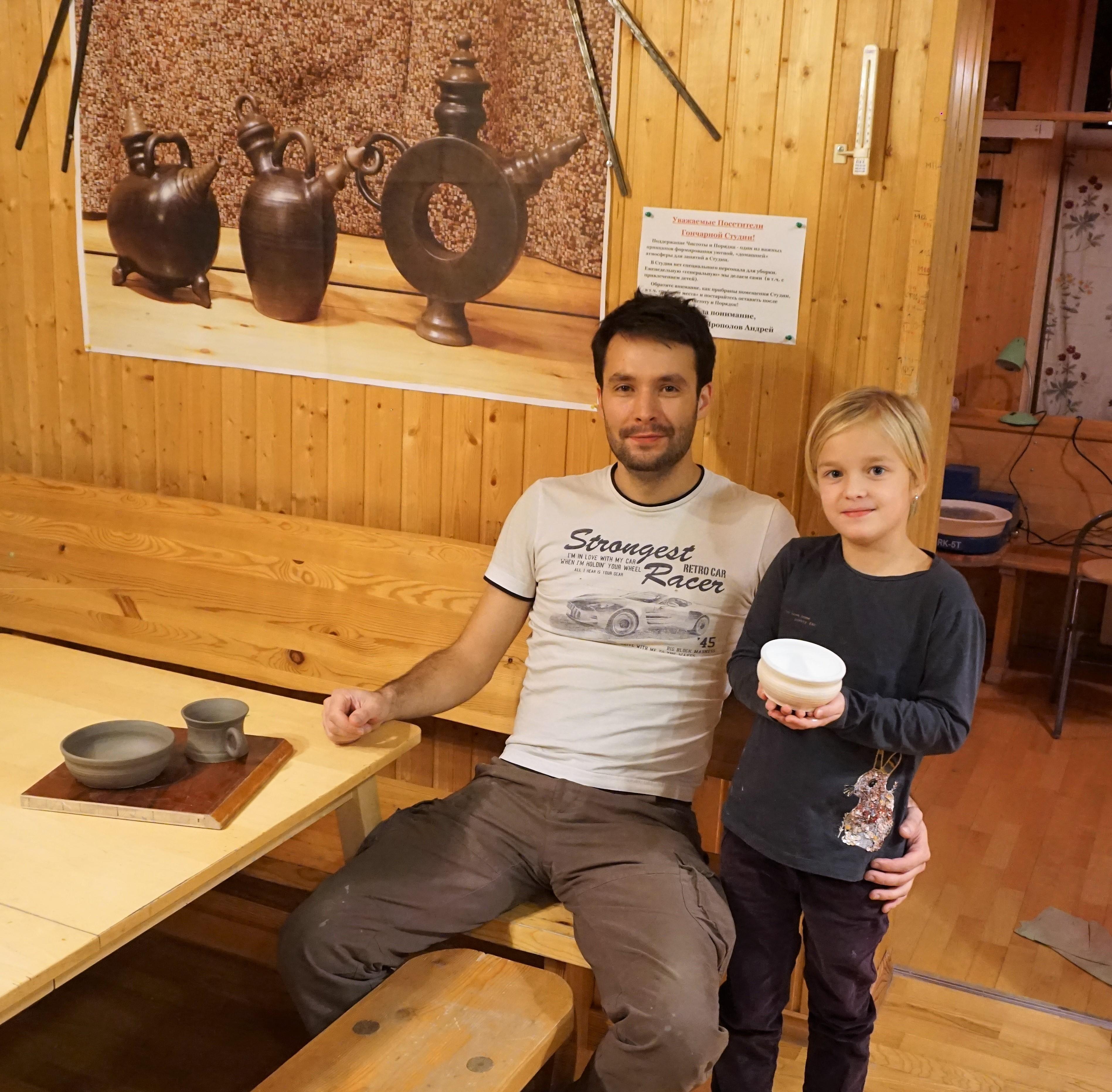 Александр с дочкой 11.11.2017 (2)