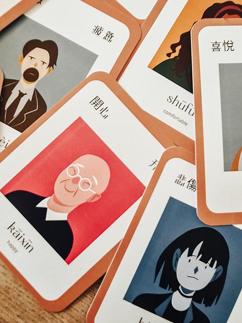 Mandarin Emotion Flashcards