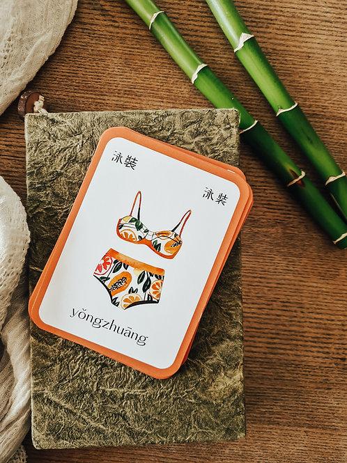 Mandarin Clothing Flashcards