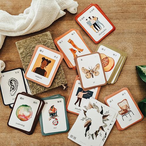 Mandarin  Bundle Flashcard