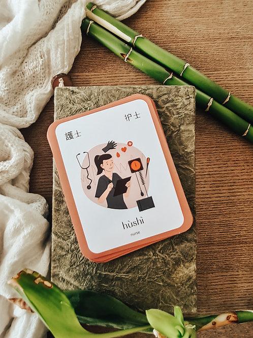 Mandarin Occupation Flashcards