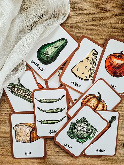 Arabic Food Flashcards