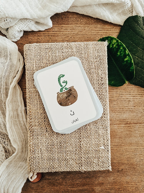 Arabic Animal Flashcards