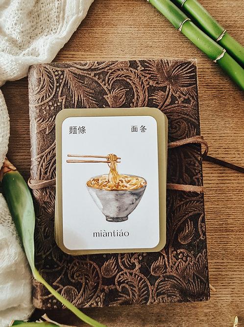 Mandarin Food Flashcards