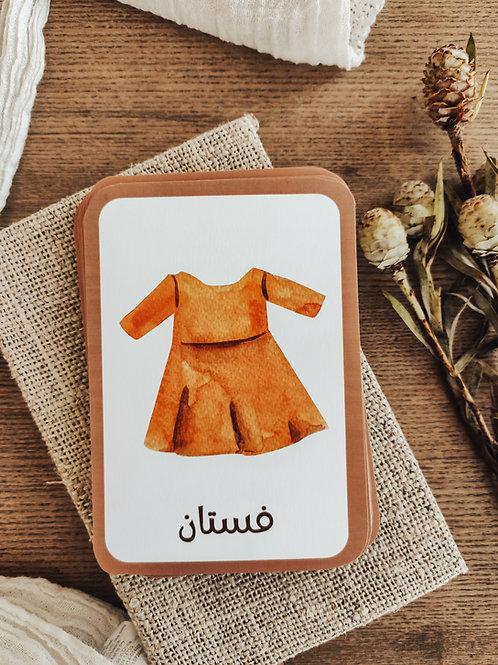 Arabic Clothing Flashcards