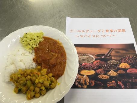アーユルヴェーダの食生活・お料理教室