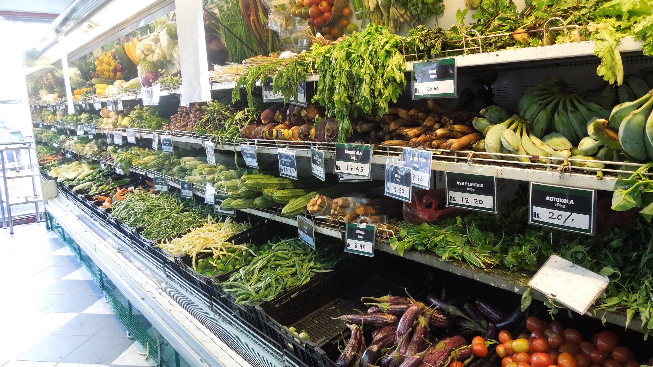 スリランカの野菜