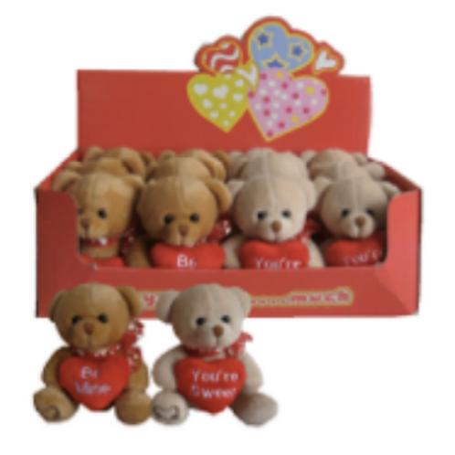 15cm Beige & Brown Heart Bears (PB15D)