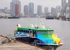 kozu island Jet Ferry