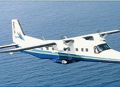 Kozu island Airline