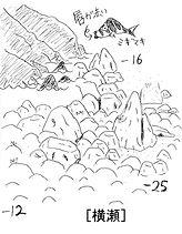 2021-06-16 15.17のイメージ.JPG