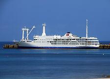 kozu island Ferry