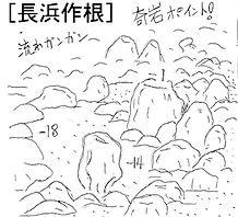 2021-06-17 12.30のイメージ.JPG
