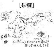 2021-06-16 15.23のイメージ.JPG