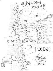 2021-06-16 16.06のイメージ.JPG
