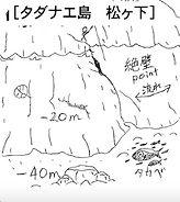 2021-06-16 15.50のイメージ.JPG