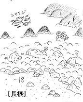 2021-06-16 15.18のイメージ.JPG