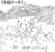 2021-06-17 12.31のイメージ.JPG