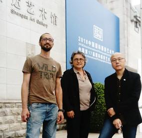 Chinese International Photographic Art Festival 2018 à Zhengzhou (Chine)