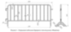 Ограждение мобильное барьерного типа модульное