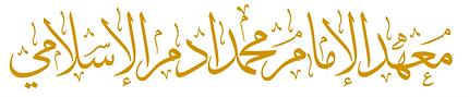 ArabicTitle.png