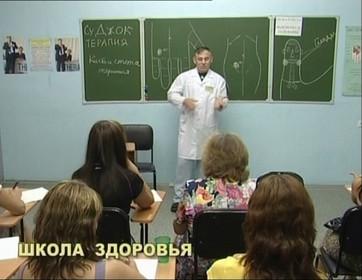 Каждый день мы обучаем пациентов быть независимыми от болезни...