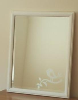 mirror_hannah