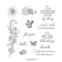 Beauty Abounds Cling Stamp Set
