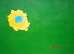 BRAZILIAN EGG.